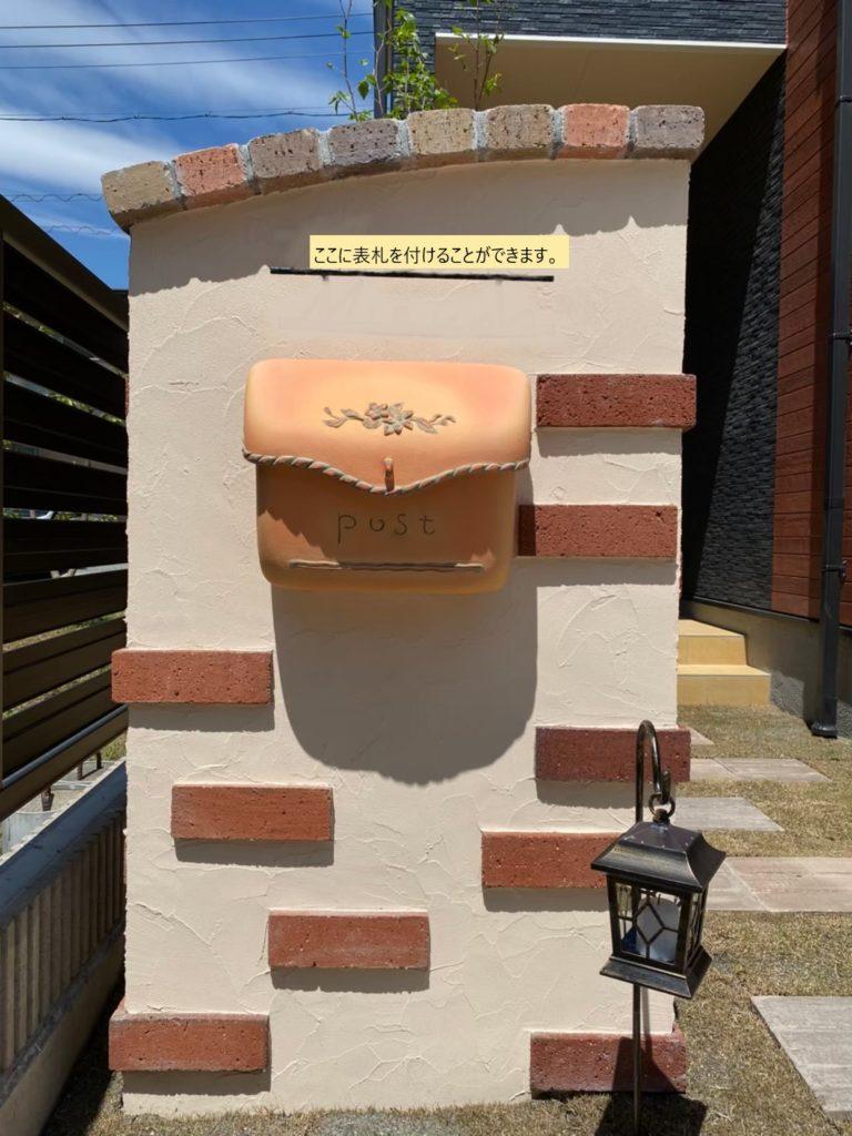 門柱 ナチュラルガーデン